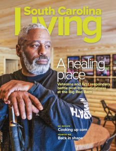 South Carolina Living magazine cover, August 2021