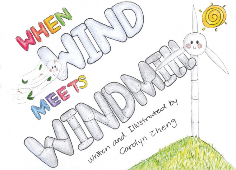 """Photo A: Carolyn Zheng's book cover illustration, """"When Wind Meets Windmill!"""""""